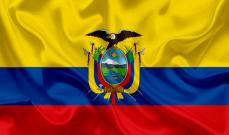 إعلان حالة الطوارئ في الإكوادور وسط احتجاجات ضد التدابير الاقتصادية