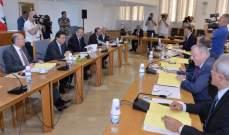 لجنة المال اقرت الاعتمادات المرصودة ضمن مشروع موازنة العام 2017