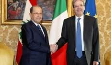 عون مختتما زيارته لروما:الازمة الناشئة بعد اعلان الحريري استقالته طويت