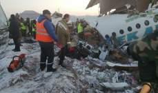 هيئة الطيران المدني في إيران: الطائرة الأوكرانية المنكوبة واجهت مشكلة فنية قبل تحطمها