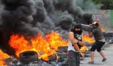 الميادين: إطلاق رصاص كثيف في وسط العاصمة العراقية بغداد