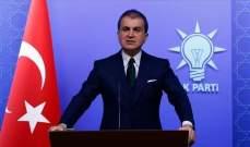 حزب العدالة والتنمية التركي: الاتحاد الأوروبي تحوّل منظمة للأنانية السياسية