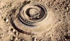 النشرة: العثور على لغم أرضي عند شاطئ بلدة الخرايب بالقرب من إستراحة الفرح