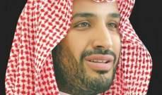 موقع بريطاني:توازن القوى بالسعودية على حافة الإنهيار وبن سلمان يواجه ضغوطا