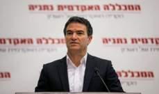رئيس الموساد الإسرائيلي: إسرائيل ستصل تدريجيا إلى علاقات مع الدول العربية