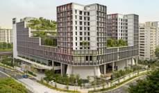 مجمع لكبار السن في سنغافورة يحصد جائزة مبنى العام