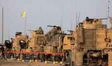 جنرال بريطاني يرفض اتهام اميركا لإيران بأنها تشكل خطرا على قوات التحالف في الشرق الأوسط