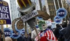 عمال مطاعم الوجبات السريعة يضربون في 236 مدينة أميركية