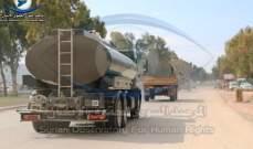 المرصد السوري: 15 شاحنة تركية محملة بمعدات عسكرية ولوجستية دخلت منطقة خفض التصعيد بإدلب