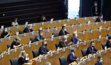 البرلمان الأوروبي: لن نعتبر لوكاشينكو رئيسا شرعيا بعد 5 كانون الأول