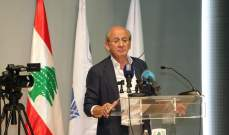عيسى: بدءنا العمل الحقيقي لاستعادة لبنان من أيدي الفاسدين والمجرمين
