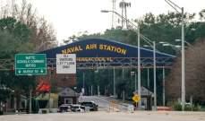وسائل اعلام اميركية: إطلاق نار داخل قاعدة جوية في تينيسي والمهاجم مازال طليقا