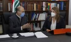 وزيرا الصحة والعدل اطلقا المنصة الإلكترونية لتلقي الشكاوى والمراجعات ومتابعتها قضائيا