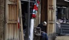 النموذج الإقتصادي اللبناني شبع موتاً