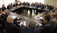 """""""لقاء الجمهورية"""": لإيقاف استنزاف الدولة لصالح الدويلات وإقرار الاستراتيجية الدفاعية"""