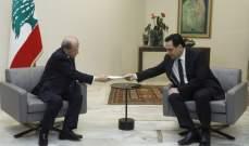 رئيس الحكومة المستقيل حسان دياب يغادر قصر بعبدا دون الادلاء باي تصريح