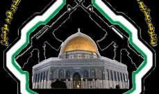 كتائب شهداء الأقصى: عناصرنا يخوضون اشتباكا مسلحا على حاجز بيت إيل بالبيرة