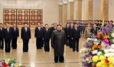 زعيم كوريا الشمالية يظهر علنا للمرة الأولى في 22 يوما