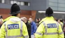 الشرطة البريطانية: نتعامل مع الحادث الذي وقع قرب البرلمان كعمل إرهابي