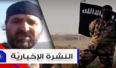 موجز الأخبار: الإشتباكات تتجدد بين آل الجمل وآل جعفر وخطر شن داعش هجمات لايزال مرتفعا