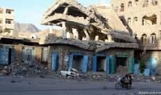 حركة أنصار الله تخطف 7 صحفيين داخل مدينة الحديدة