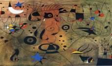 الشرطة الإسبانية تكتشف لوحة مفقودة للفنان التشكيلي الإسباني جوان ميرو في مزاد لندن