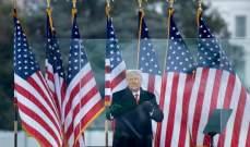 """عدوان"""" مجموعة ترامب الدولية"""" يسابق الزمن ... فما الرد المناسب؟"""