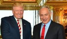 معلومات الميادين: نتانياهو دفع ترامب لإلغاء الرد على إسقاط إيران لطائرة أميركية مسيرة