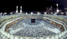 السلطات السعودية مددت فتح الأجواء للحجاج اللبنانيين الى 19 الحالي
