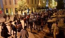إنطلاق مسيرة من أمام مصرف لبنان نحو رياض الصلح مرورا بجمعية المصارف
