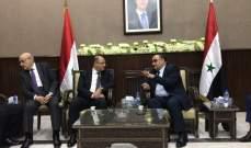 اللقيس بدأ زيارة رسمية الى دمشق لبحث الرزنامة الزراعية بين البلدين