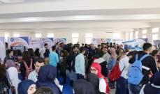 الجامعة الإسلامية اقامت يوما مفتوحا للتعريف بالجامعة في مجمع الوردانية