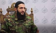 """الجولاني دعا فصائل """"درع الفرات"""" في حلب إلى فتح جبهات ضد الجيش السوري"""