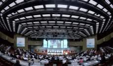 منظمة الأمن والتعاون في أوروبا تعتمد قرارا يعارض نقل الغاز الروسي لأوروبا