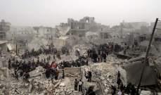 سورية: ايران في القبضة الروسية