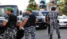 شرطة بلدية بيروت دهمت مستودعاً لتخزين المحروقات في طريق الجديدة