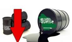 صندوق النقد الدولي: اقتصادات مجلس التعاون الخليجي ستشهد انكماشا