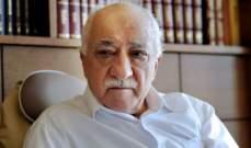 سلطات تركيا أمرت باعتقال 144 شخصا للاشتباه في صلتهم بغولن