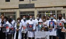 """""""القمصان البيض"""" اعتصمت أمام وزارة الصحة: نناشد منظمة الصحة تسلم زمام الأمور"""