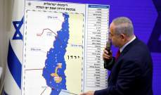 """""""اسرائيل اليوم"""": مصر والسعودية والإمارات وجهوا رسالة لإسرائيل بأنهم غير مبالين بعملية الضم"""