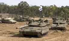 الجيش الإسرائيلي:إعتراض طائرة مُسيّرة أطلقت من قطاع غزة