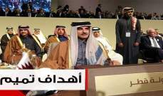 أمير قطر يخطف الأضواء: استراتيجية سياسيّة وإقتصاديّة