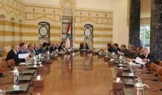 بدء الاجتماع الامني برئاسة الرئيس عون وحضور رئيس الحكومة حسان دياب