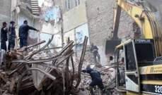 انهيار مبنى في الأقصر يودي بحياة سائحة المانية وطفلتين مصريتين