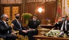 الملك محمد السادس: نتطلع لعلاقات راسخة وطويلة مع إسرائيل