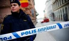 الشرطة السويدية: اصابة 8 اشخاص بالسلاح الابيض بهجوم ارهابي مفترض