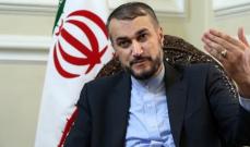 عبداللهيان: إيران ستعود إلى طاولة مفاوضات الاتفاق النووي قريبًا جدًا