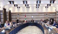 حاكم مصرف لبنان ورئيس جمعية المصارف غادرا جلسة الحكومة في هذه الأثناء