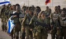 لا حرب ولا ضم... ما هي بدائل إسرائيل؟