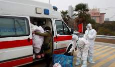 سلطات عُمان تعلن عن أول حالتي إصابة بفيروس كورونا